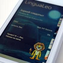 Link para Dica de aplicativo para estudar inglês [Ferramenta]